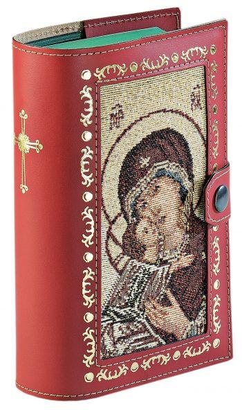 """Copri breviario """"Madonna"""" realizzato in pelle liscia con inserto in tessuto lavorato a telaio con effigie della Madonna"""