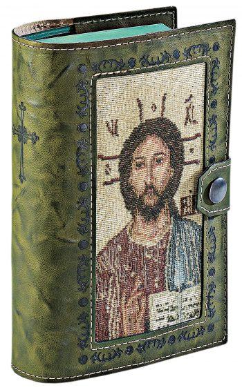 """Copri breviario """"Cristo Pantocratore"""" realizzato in pelle incisa con inserto in tessuto lavorato a telaio con effigie del Cristo"""