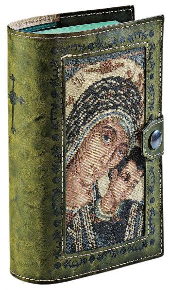 """Copri breviario """"Trinità"""" realizzato in pelle con inserto in tessuto a telaio con effigie della Trinità"""