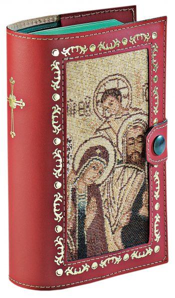 """Copri breviario """"Sacra Famiglia"""" realizzato in pelle liscia con inserto in tessuto a telaio con effigie della Sacra Famiglia"""
