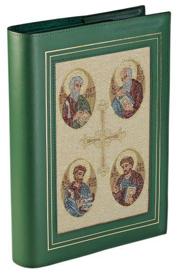 """Coprilezionario """"Evangelisti"""" in pelle con inserto in tessuto lavorato a telaio raffigurante i quattro evangelisti"""